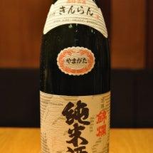 後藤康太郎酒造店(山…