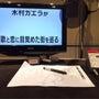 NTV系「バズリズム…