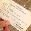 ♡ミスチルコンサート
