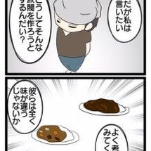 月見ハヤシドリア風/…