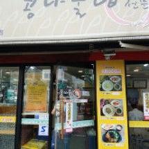 東門食堂(トンムンシ…