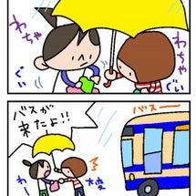 雨降りの朝、二人。