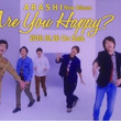 『Are You H…