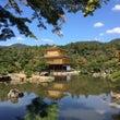 京都~金閣寺~