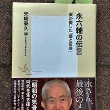 10月19日(水)曇…