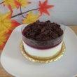 今年の秋冬新作ケーキ…