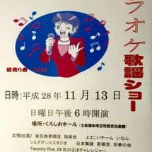 11/13(日) カ…