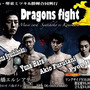 Dragons fi…