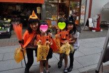 神戸長田神社前ハロウィンパレード