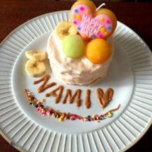 ナミ1歳の誕生日でし…