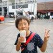 食な旅行…東京*年長…