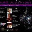 11/12(土)@浅…