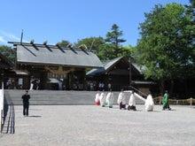 北海道神宮①