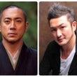 歌舞伎界の33