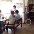 食の寺子屋
