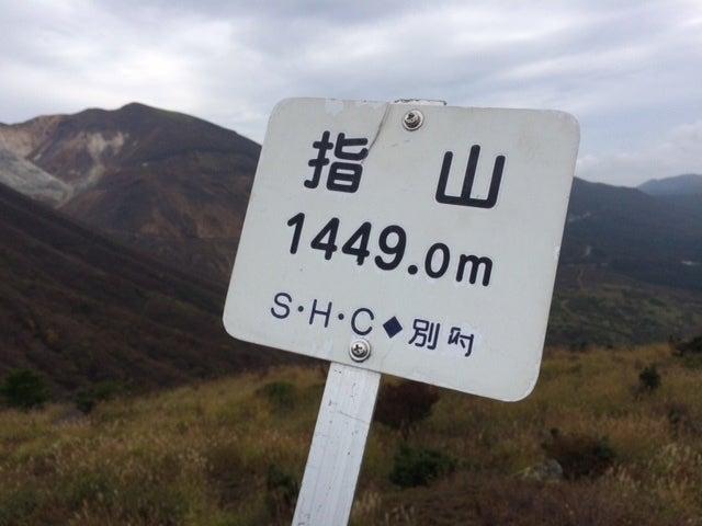 IMG_9496.JPG