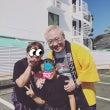 高須祭りレポート