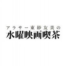 LINEライブ生配信…