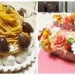 お菓子とお花レポ♪