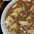麻婆豆腐と豚汁