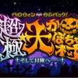 【FateGO】カム…