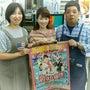 大阪店頭キャンペーン…