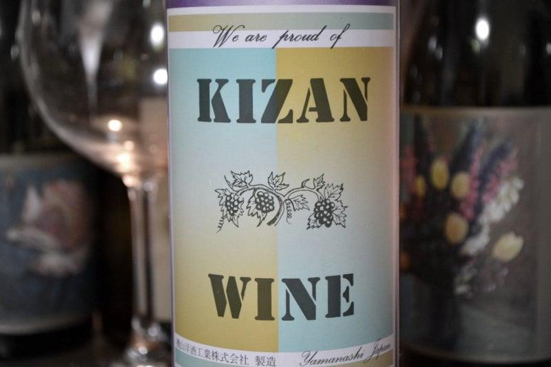 KIZAN白