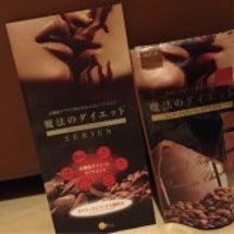 チョコレート サプリ…