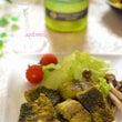 日本ワインと愉しむ和…