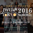 JWLI 日本女性が…