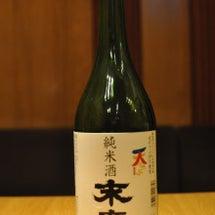 末廣酒造株式会社(福…