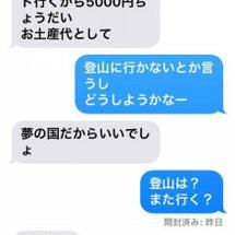 ★ダイエット★