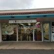 ハワイのベーグル専門…