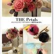 THE Petals…