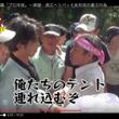 沖縄左翼の恫喝を報道…