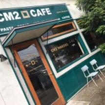 CM 2 カフェ