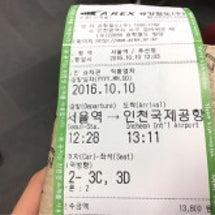 【3日目後半】韓国ソ…