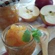 カラメルりんごのベー…