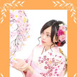お振袖・袴の花てまり…