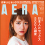 AERA10/24日…