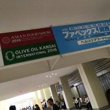 アジアフードショー行…