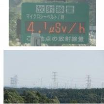 福島第1原子力発電所…