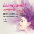 Beauty Wor…