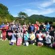 秋のゴルフ運動会開催…