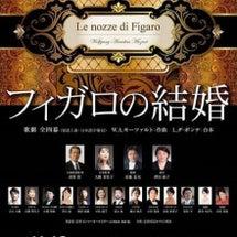 フィガロの結婚!