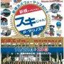 新横浜のお祭り!!