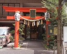 東京都中央区,、松島神社