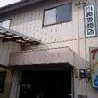 香川県で畳屋をおさが…