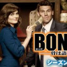 BONES -骨は語…