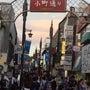 鎌倉の空に1番近いハ…